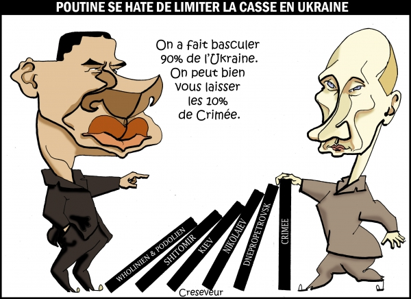 Obama, Poutine et l'Ukraine.JPG