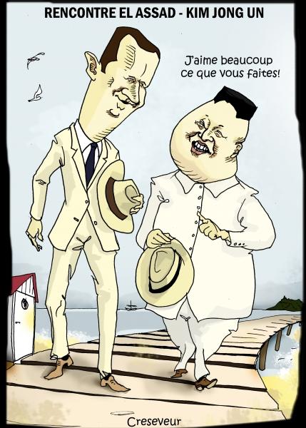 Rencontre Kim Jong Un - El Assad.JPG