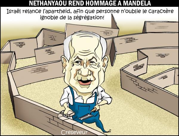 Nethanyaou hommage à Mandela.JPG